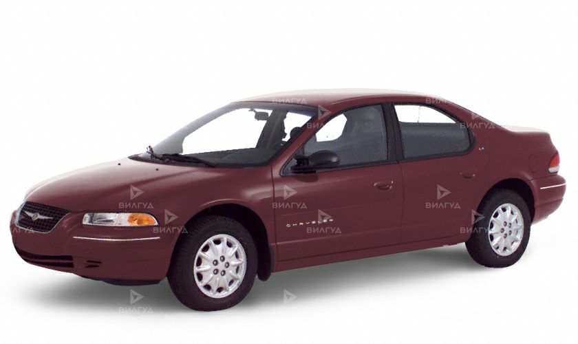 Диагностика ошибок сканером Chrysler Cirrus в Дмитрове